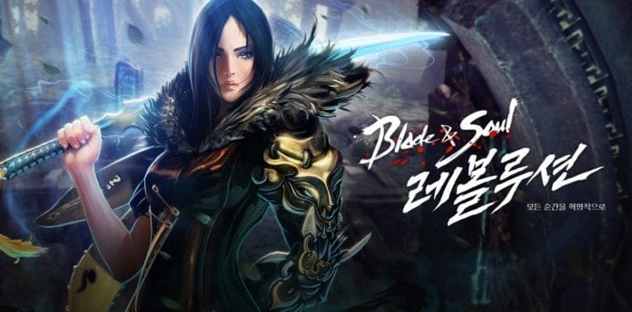 "Generateur ""Blade And Soul: Revolution"" mod"