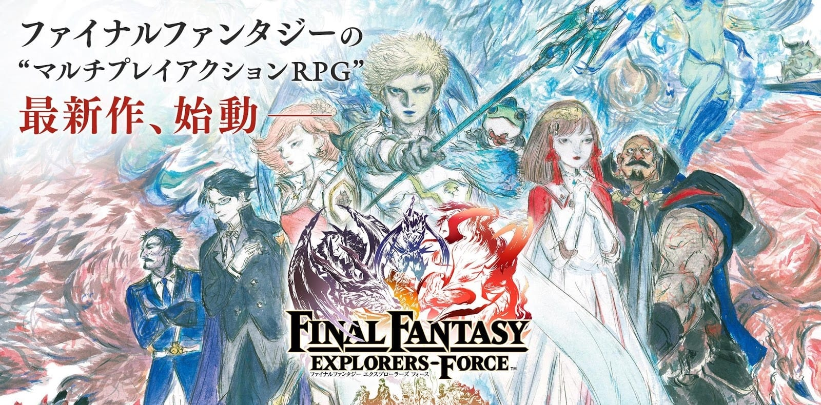Final Fantasy Explorers Force – Yet another FF mobile game