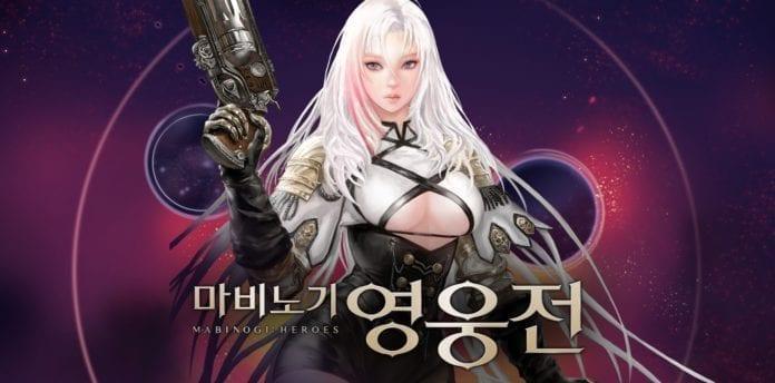 Mabinogi Heroes – Nexon previews new character with story trailer