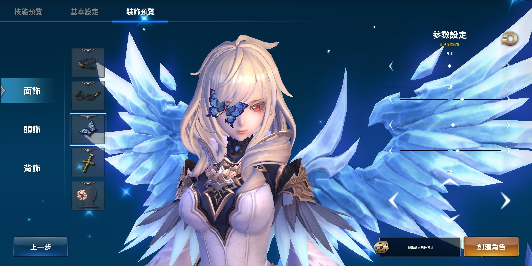 Aura Kingdom 2 – X-Legend announces sequel to popular fantasy MMORPG