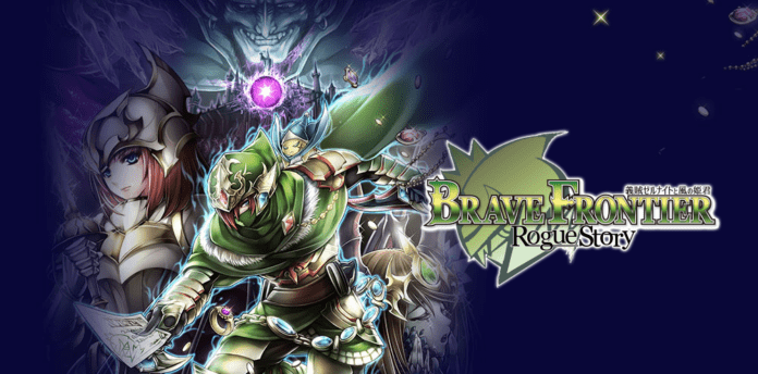 Brave Frontier: Rogue Story – New mobile RPG based on Brave Frontier revealed