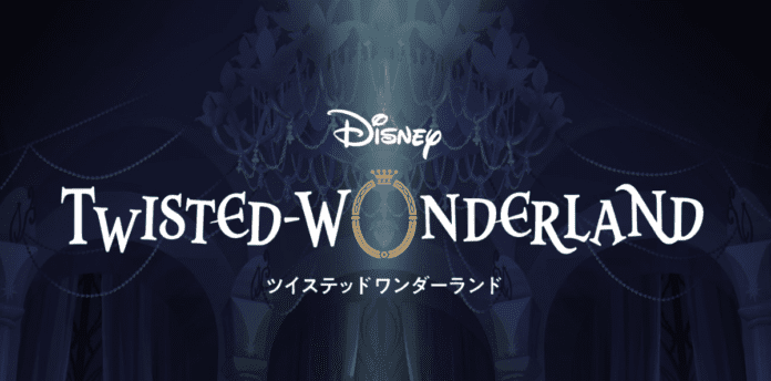 Disney Twisted Wonderland First Game Details Revealed For Upcoming