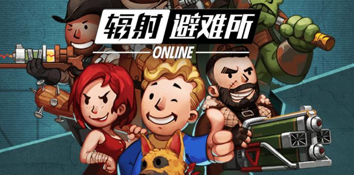 фоллаут шелтер онлайн играть