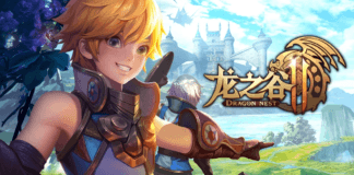 Tencent Games | MMO Culture