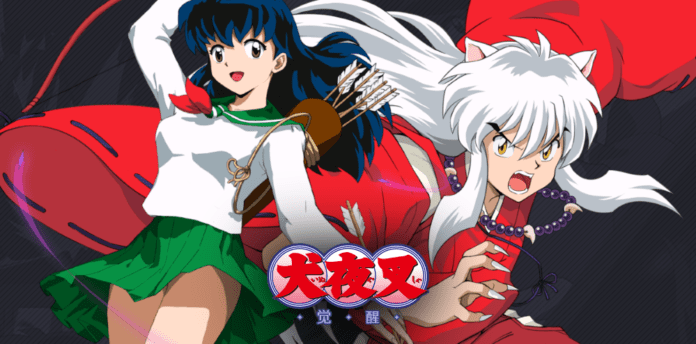 Inuyasha Awakening Quick Look At Closed Beta Phase Of