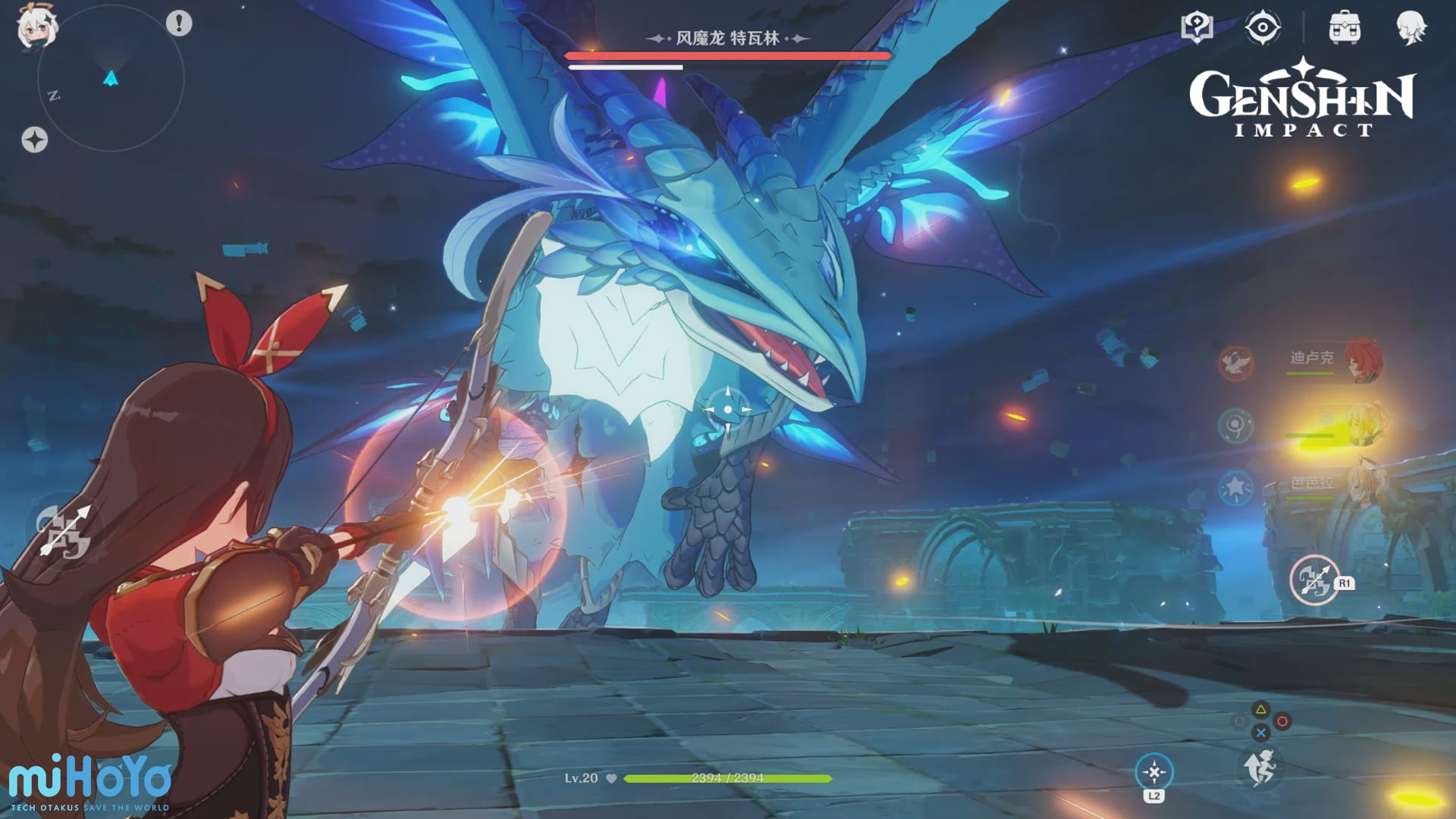 Genshin Impact - PlayStation 4 version announced for ...