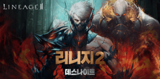 South Korea | MMO Culture