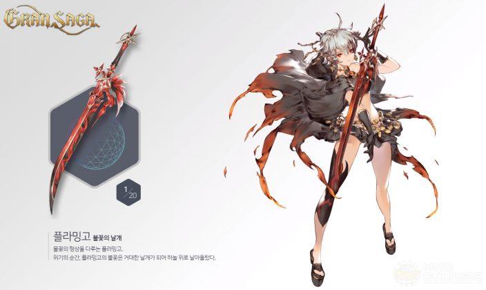 Gran-weapon-1-704x420.jpg