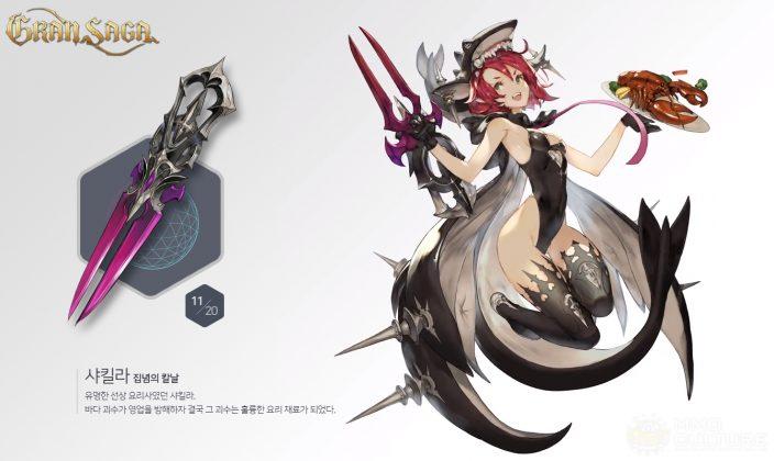 Gran-weapon-11-704x420.jpg