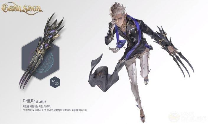 Gran-weapon-12-704x420.jpg