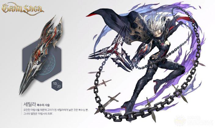 Gran-weapon-13-704x420.jpg