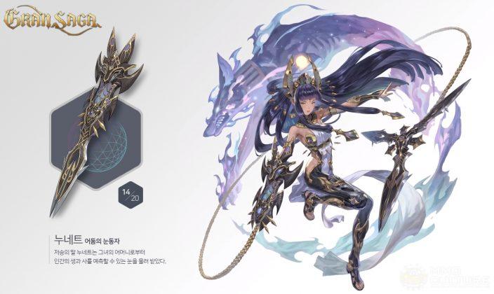 Gran-weapon-14-704x420.jpg