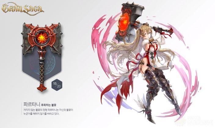 Gran-weapon-15-704x420.jpg
