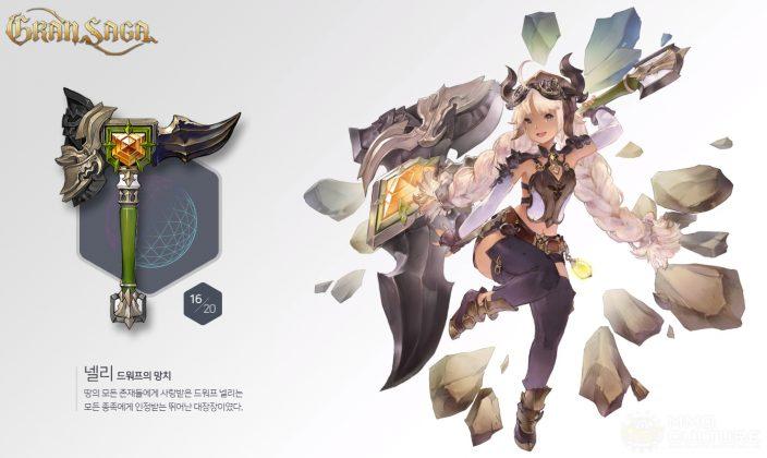 Gran-weapon-16-704x420.jpg