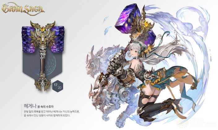 Gran-weapon-17-704x420.jpg