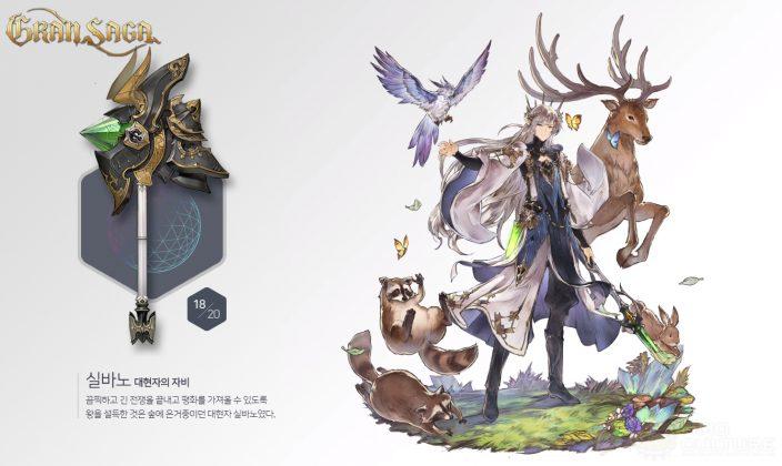 Gran-weapon-18-704x420.jpg