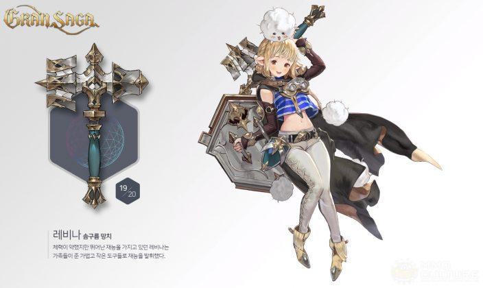 Gran-weapon-19-704x420.jpg
