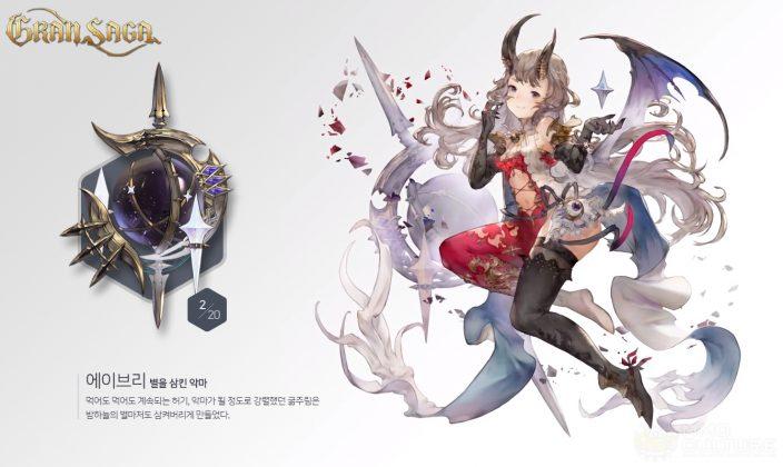 Gran-weapon-2-704x420.jpg