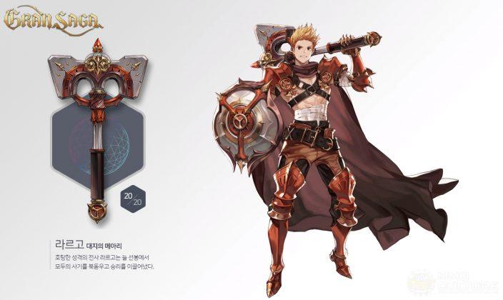 Gran-weapon-20-704x420.jpg