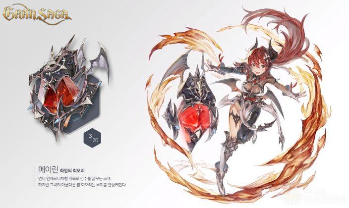 Gran-weapon-3-704x420.jpg