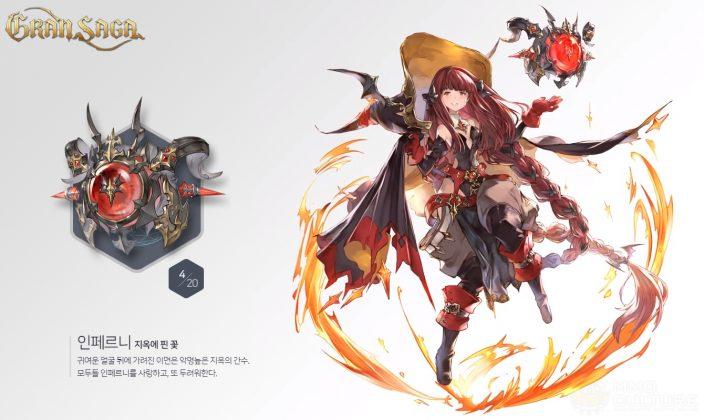 Gran-weapon-4-704x420.jpg
