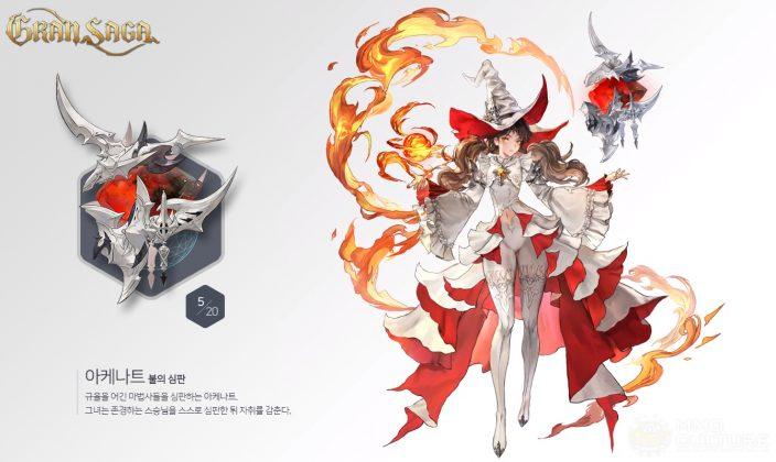 Gran-weapon-5-704x420.jpg