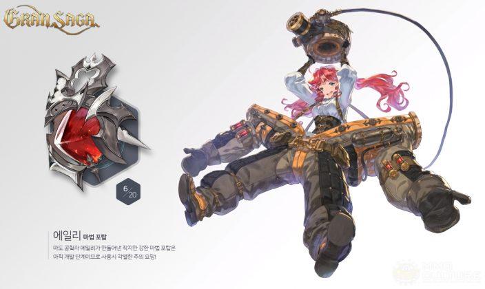Gran-weapon-6-704x420.jpg