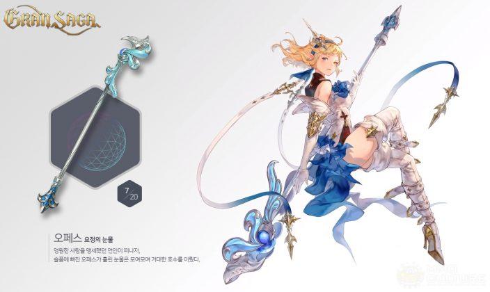 Gran-weapon-7-704x420.jpg