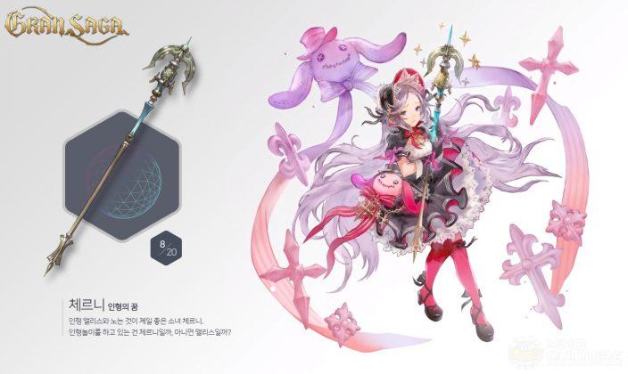 Gran-weapon-8-704x420.jpg