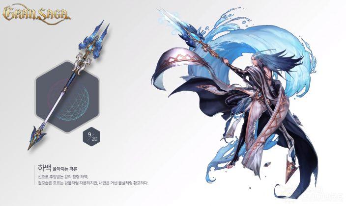 Gran-weapon-9-704x420.jpg