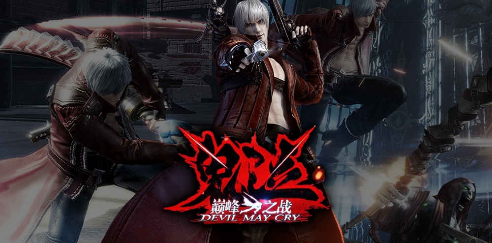 Devil May Cry Pinnacle Of Combat More Details Announced For