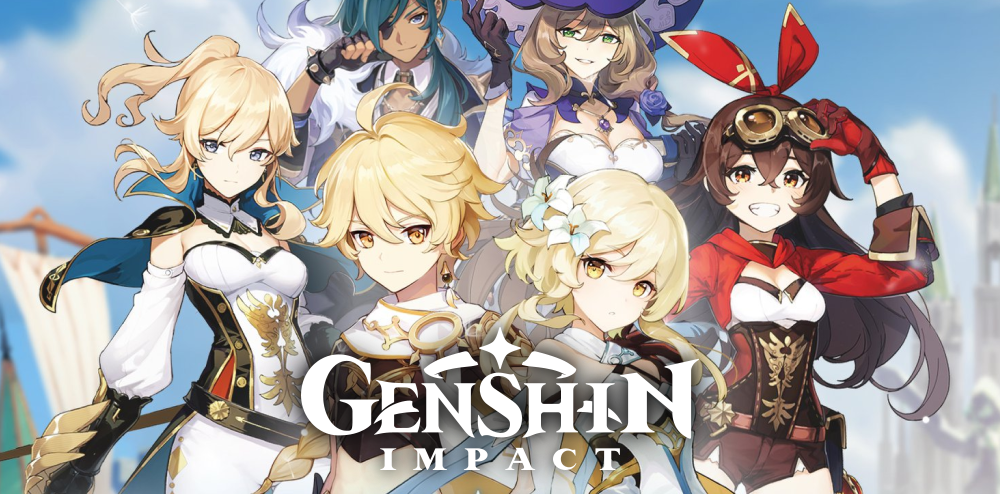 Genshin Impact Beta Registration Form