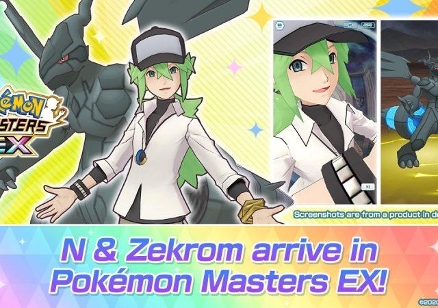 N Zekrom Pokemon Master Ex