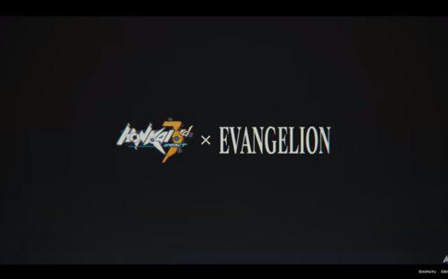Honkai Impact Evangelion