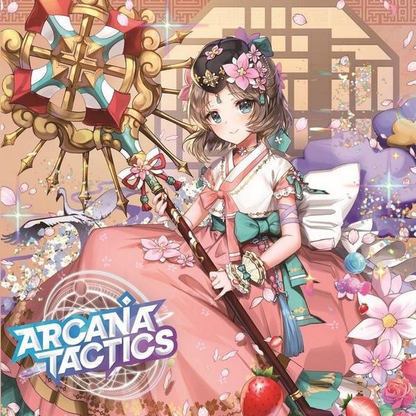 arcana tactics 1