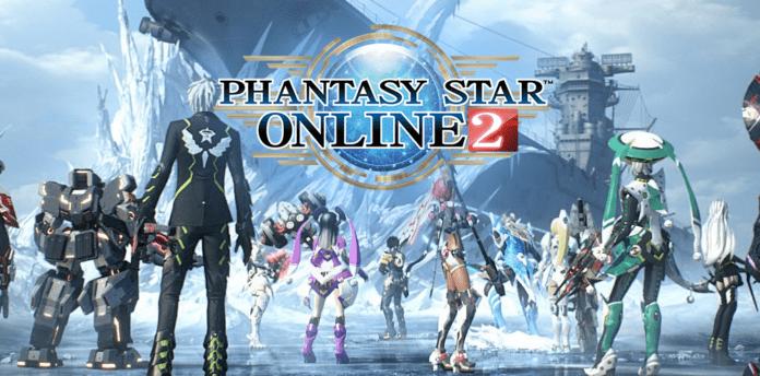 Spesifikasi Minimum Phantasy Star Online 2