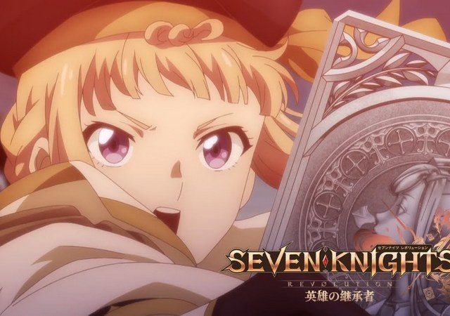 anime seven knights