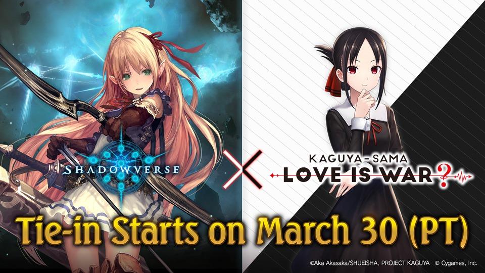 Shadowverse berkolaborasi dengan anime Kaguya-Sama