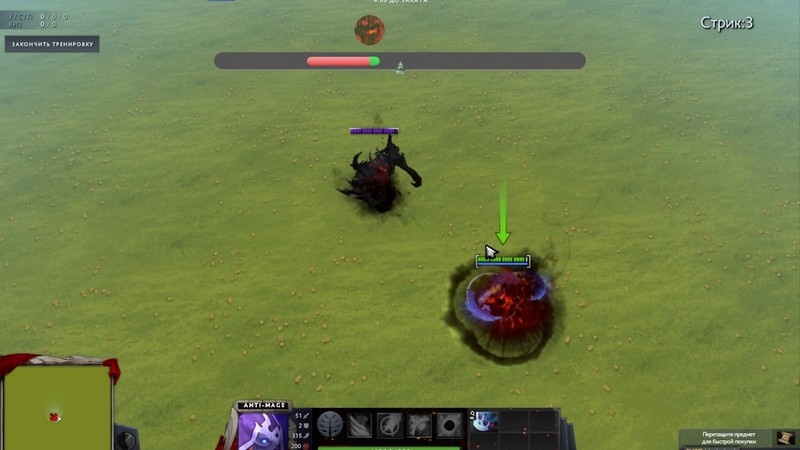 mode tutorial dota 2 1
