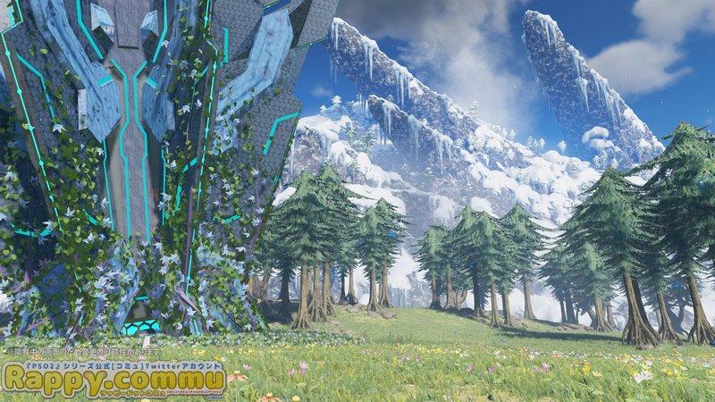 screenshot phantasy star online 2 new genesis
